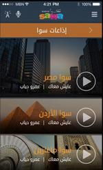 Mediapost appy awards at its core this 247 music app for arabic youth in the middle east and north africa brings together the energy of youth in the region fandeluxe Image collections